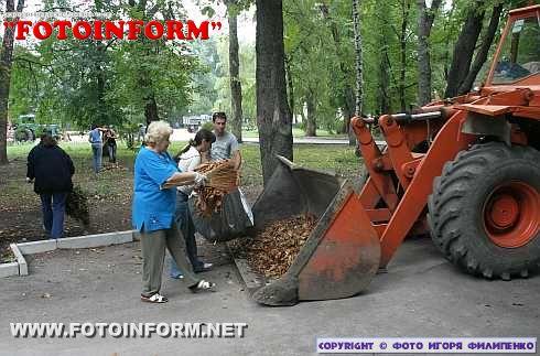 Субботник в Кировограде (фото)