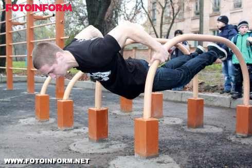 На Кіровоградщині відкрито майданчик для тренувань молодіжного руху «Street Workout» (ФОТО)