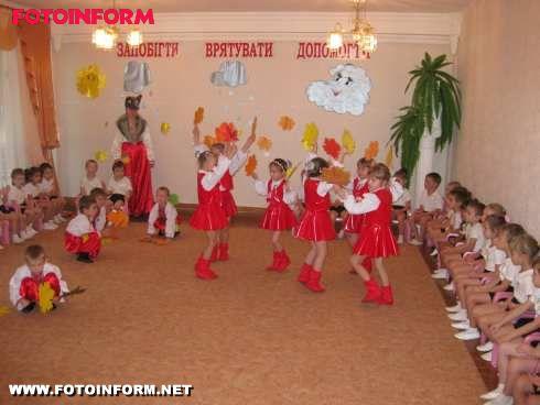 Кіровоград: акція у дитячому садочку (ФОТО)