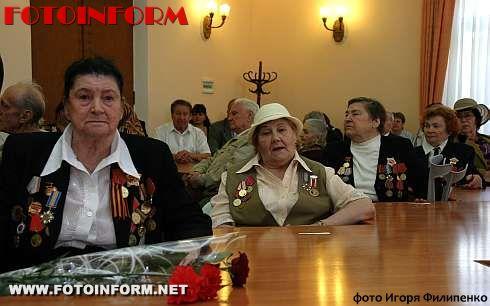 В Кировоградском горсовете чествовали