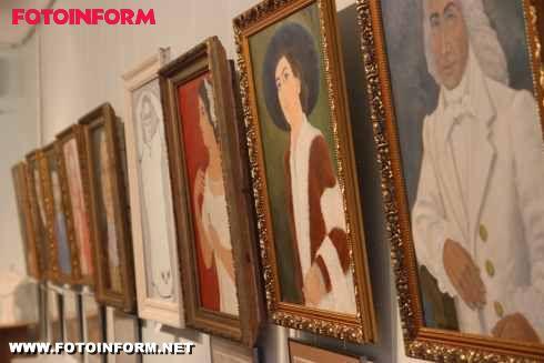 Кіровоград: «Галерея портретів непересічних: від Клеопатри до наших днів» (ФОТО)