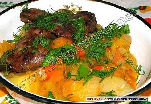 Простое и полезное овощное рагу (ФОТО)