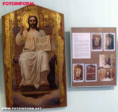 Кіровоград: виставка відреставрованих творів (ФОТО)