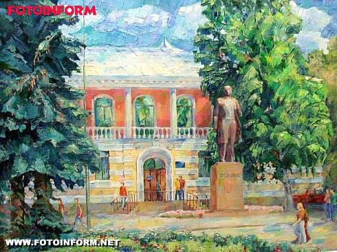 Кіровоград: виставка художніх творів до Всесвітнього дня дитини (ФОТО)