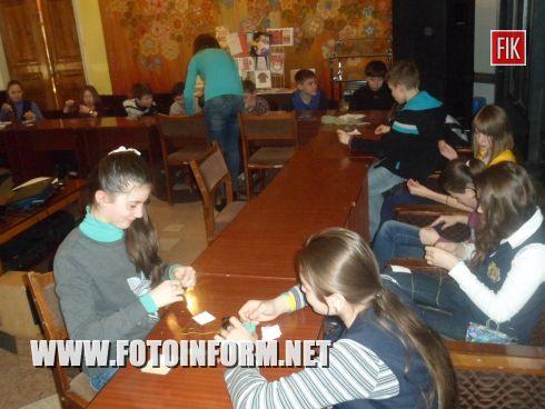 В Кировограде состоялось мероприятие с целью содействовать возрождению традиций исторического прошлого.