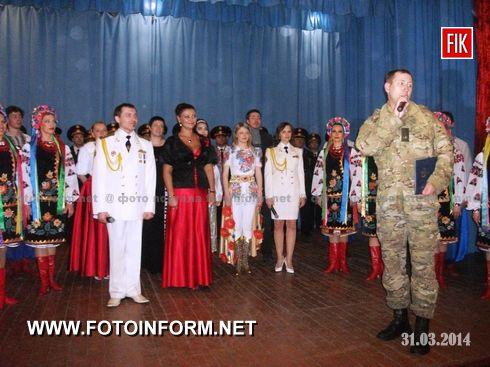 До Кіровограду з концертною програмою завітали артисти заслуженого академічного Ансамблю пісні і танцю Збройних Сил України.