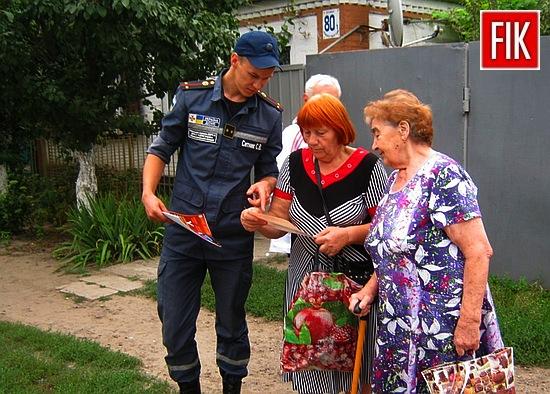 14 серпня фахівці рятувальної справи поспілкувалися з цього приводу з населенням Долинського, Петрівського та Олександрійського районів.