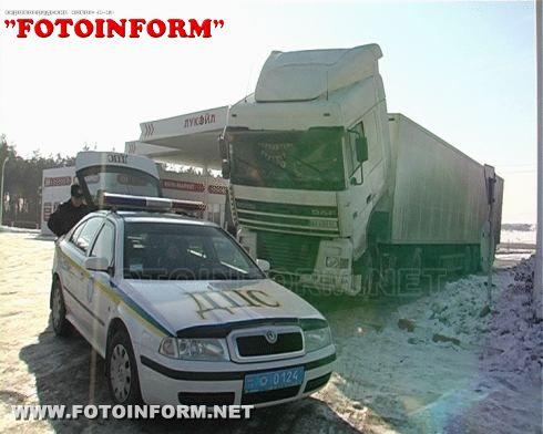 На дорогах Кіровоградщини водії не залишаться без допомоги (ФОТО)