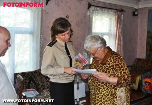 Кіровоградцям нагадали правила пожежної безпеки (ФОТО)