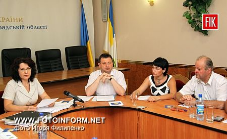 Кіровоград: при Головному управлінні Міндоходів в області розпочала роботу громадська рада (ФОТО)