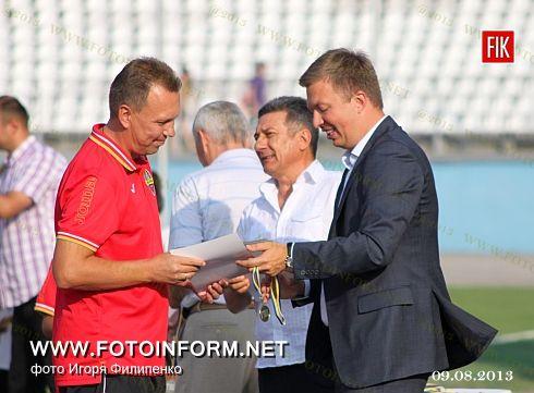 Кіровоград: юні футболісти отримали нагороди (ФОТО)