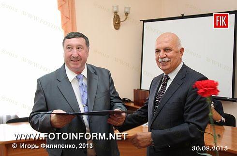 Кіровоград: у міській раді відзначили кращих підприємців (фоторепортаж)