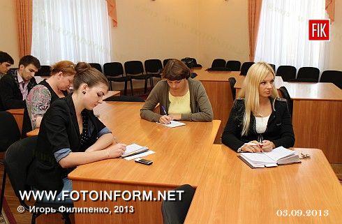 Кіровоград: міська влада може і буде діяти виключно в межах правового поля