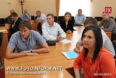 http://www.kr-rada.gov.ua