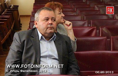 Вадим Дрига
