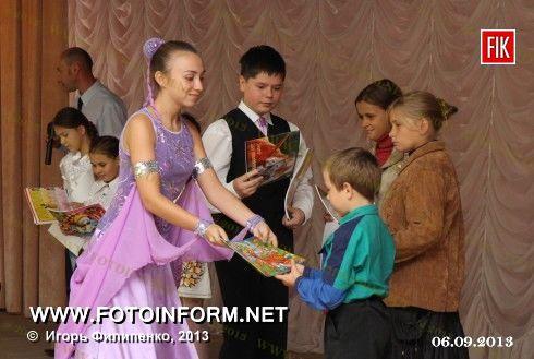 Доска бесплатных частных объявлений Украины  Украинский Базар