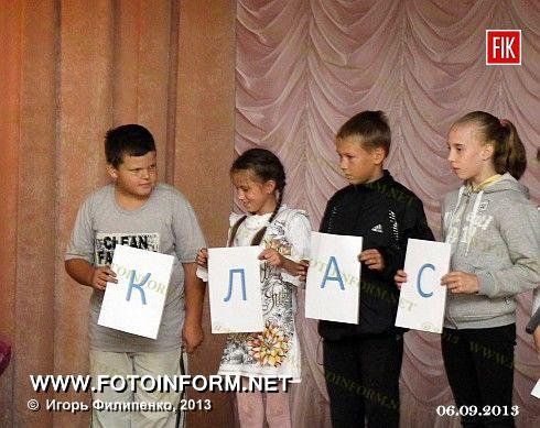 UFood  Доставка блюд из кафе и ресторанов Украины
