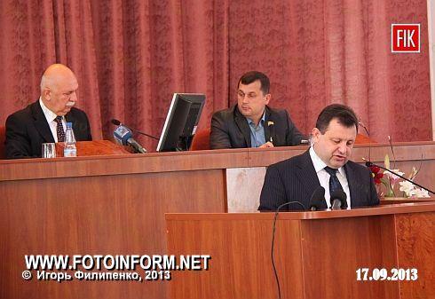 Сьогодні, 17 вересня, відбулося засідання двадцють восьмої сесії Кіровоградської міської ради.