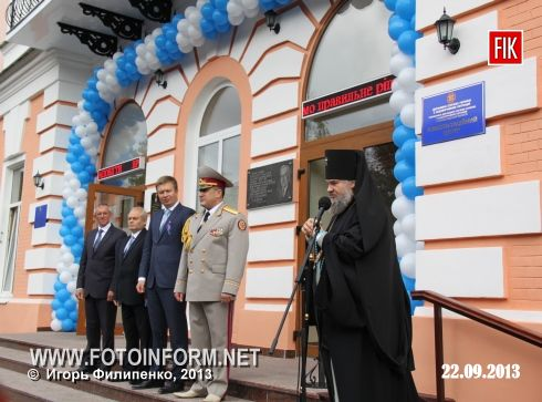На своє професійне свято рятувальники області відкрили Консультаційний центр
