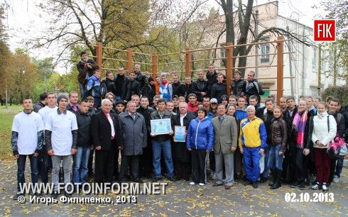 Кіровоград: учасники з підтягування на перекладині отримали нагороди (фоторепортаж)