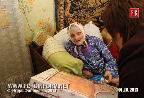Кировоград: в гости к долгожителям (ФОТО)