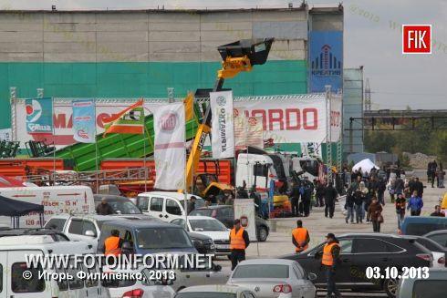 В Кировограде открылась агропромышленная выставка (фоторепортаж)