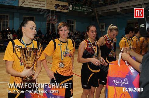 Кировоград: наши девчонки победили «тигров» (фоторепортаж)
