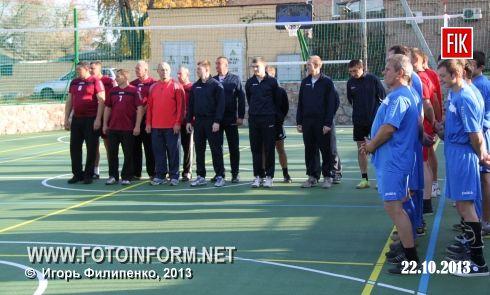 Кировоград: новая спортивная площадка (фоторепортаж)
