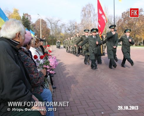 Кіровоград: мітинг-реквієм та урочисте покладання квітів (фоторепортаж)