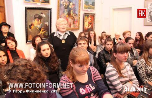 Кировоград: информационный помощник для онкобольных (фоторепортаж)