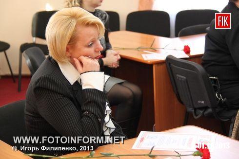 В мэрии Кировограда чествовали соцработников (фоторепортаж)