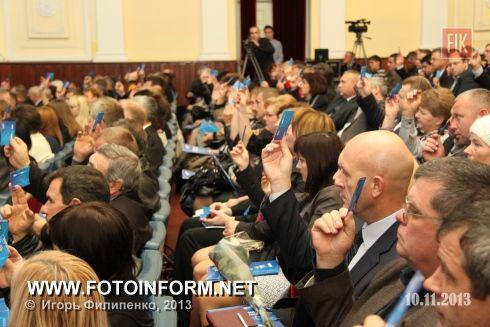 Кировоград: Вместе мы сила - Сергей Ларин (фоторепортаж)
