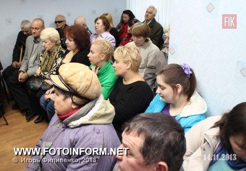 Кіровоград: товариство сліпих відзначило своє 30-річчя (ФОТО)
