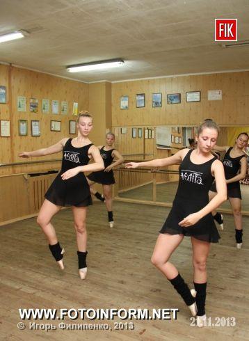 """Студія """"Аеліта"""" сьогодні один з найпопулярніших в Кіровограді дитячих кореографічних колективів"""