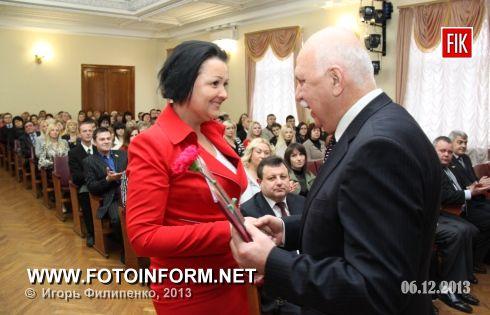 Кіровоград: у міській раді приймали вітання (фото)