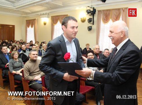 Кіровоград: у міській раді приймали вітання