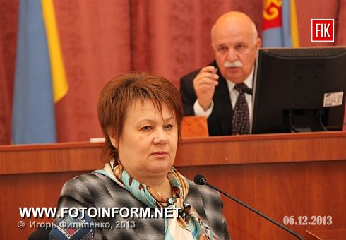 Кіровоград: відбулась позачергова сесія міськради (фото)