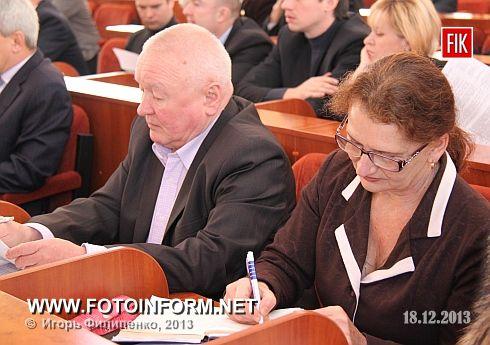 Кіровоград: у міськраді відбулась сесія (ФОТО)