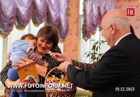 Кіровоград: вихованці дитячого будинку «Барвінок» приймали вітання та подарунки (фото)