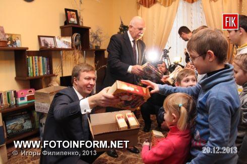 Кіровоградський дитячий будинок «Наш дім» приймав гостей (фото)