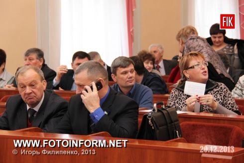 Кіровоград: 32 сесія міської ради завершила свою роботу (ФОТО)