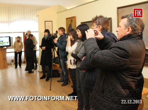 Кіровоград: виставка-фотозвіт (фото)