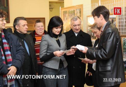Кіровоград: «Осінні зерна на журналістських світлинах»