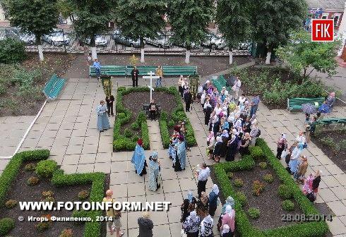 Сегодня, 28 августа, состоялось шествие, центральными улицами Кировограда.