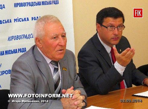 У Кіровограді нікому не буде виділено жодної земельної ділянки, доки їх не отримають учасники АТО (фото)