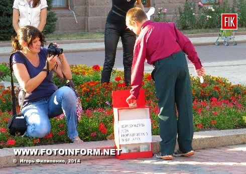 4 сентября на площади Героев Майдана состоялся благотворительный концерт, под названием «Молитва за мир».