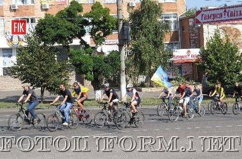 У Кіровограді відбувся благодійний велопробіг (ФОТО)