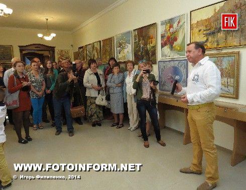 19 сентября в Кировоградской галерее «Елисаветград» открылась всеукраинская выставка живописи украинских художников «Яркие эмоции осени».