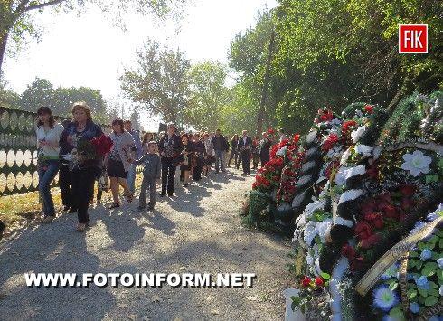 Сегодня, 20 сентября, кировоградцы почтили память защитников Украины, погибших в зоне АТО.