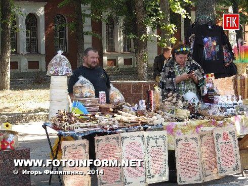 Кировоградцы празднуют юбилей (фоторепортаж)